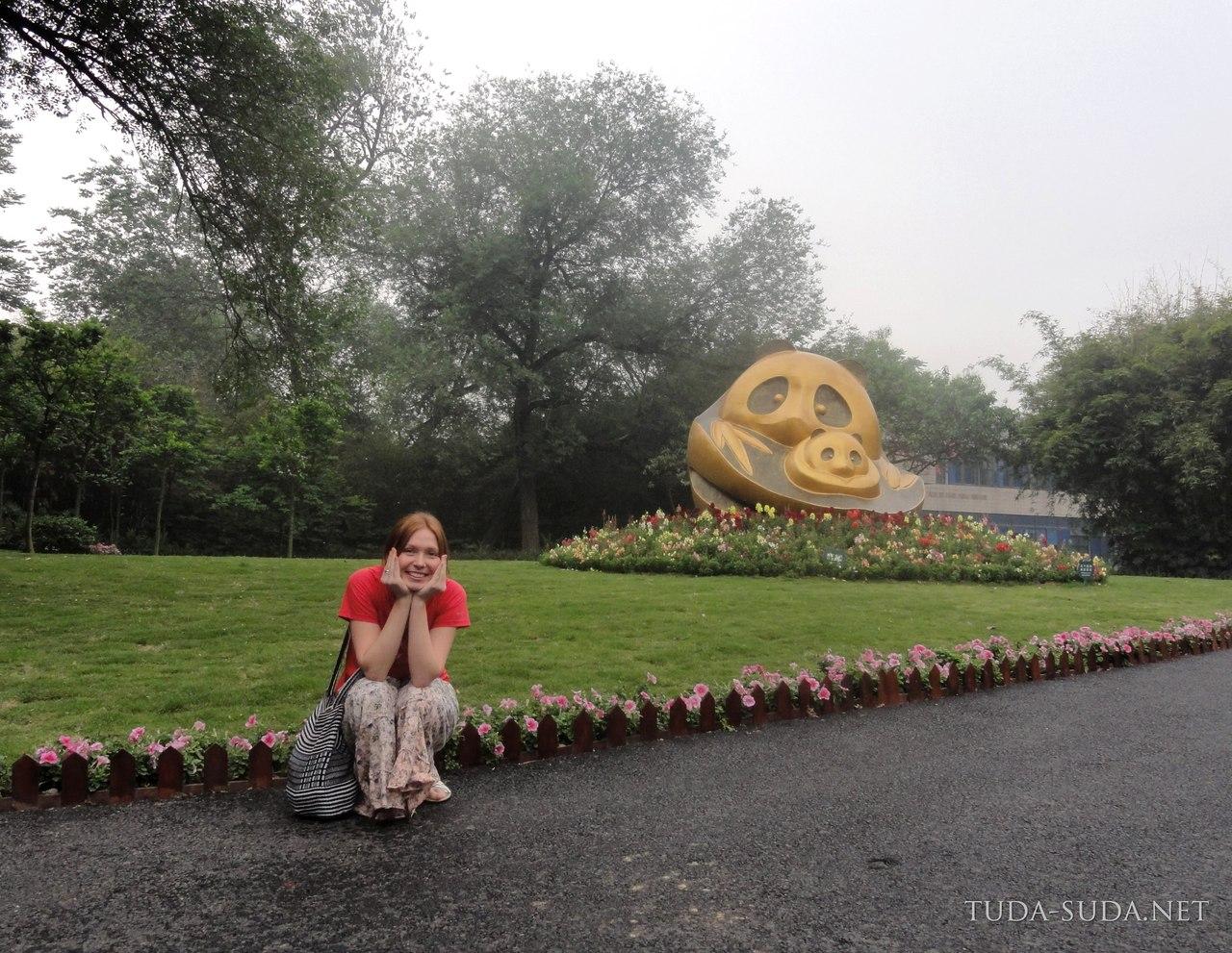 Центр панд Чэнду