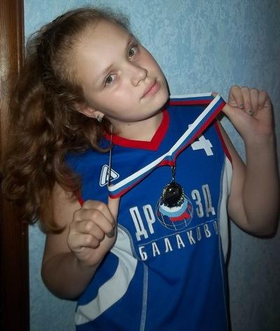 Екатерина Косолапкина, 10 апреля 1987, Балаково, id139716758