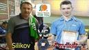 Силиков Юрий Павлюк Олег II Silikov Pavliuk игра с турнира в университете имени В Н Каразина