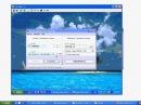 Удаленный доступ к компьютеру через интернет Ammyy Admin.mp4