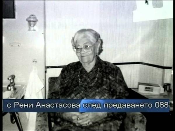 П. портрет с Иво Лозенски за Слава Севрюкова 05.09.2012 -4