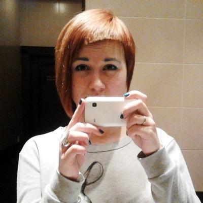 Валерия Наливайко, 11 сентября , Севастополь, id34244831