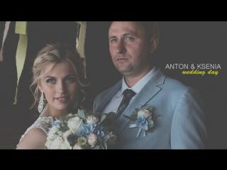 А+К wedding day тизер   DREAM FILM prod.