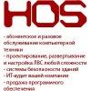 HOS - облачные услуги и аутсорсинг ИТ-систем