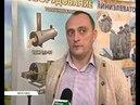 «ОКБ по теплогенераторам» представило продукцию, которая стала серьезным конкурентам зарубежным анал