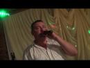 Валерий Юг - На концерте Аркадия Кобякова Москва «Дмитровский Дворик» 15.08.2014
