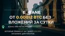 Ekrane net Новый облачный майнинг 2018 Без вложений Бонусы