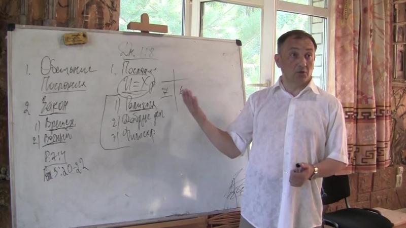 Христианская Церковь Новая жизнь.г. Днепр.14 .06 .18 .Дн 1-8
