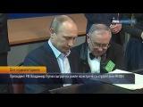 Путин сыграл на рояле для студентов МИФИ