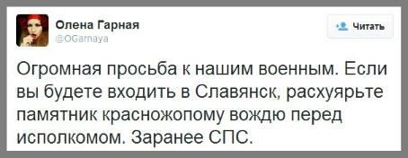 С начала проведения АТО из Донбасса выехали более 24000 человек, - ГосЧС - Цензор.НЕТ 6291