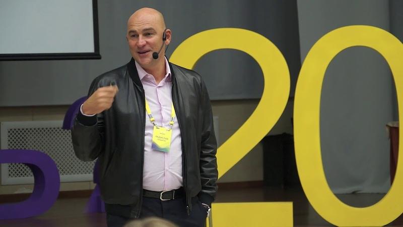 ПиР-2018, Радислав Гандапас «Профессиональный спикер ...