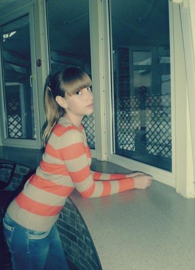 Полина Саванова, 3 декабря , Кандалакша, id137501366