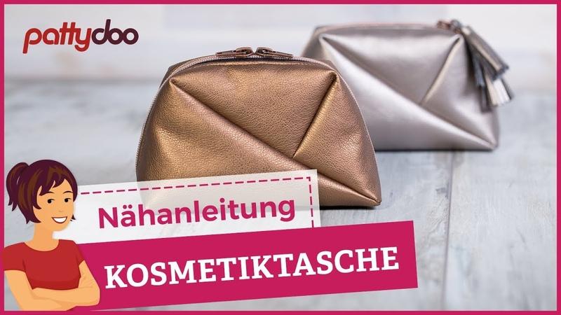 Kosmetiktasche selber nähen - Geo Bag aus Kunstleder mit Reißverschluss