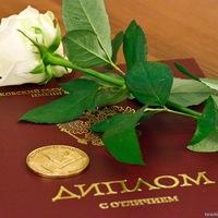 Готовые дипломные работы СибГУТИ ВКонтакте Готовые дипломные работы СибГУТИ