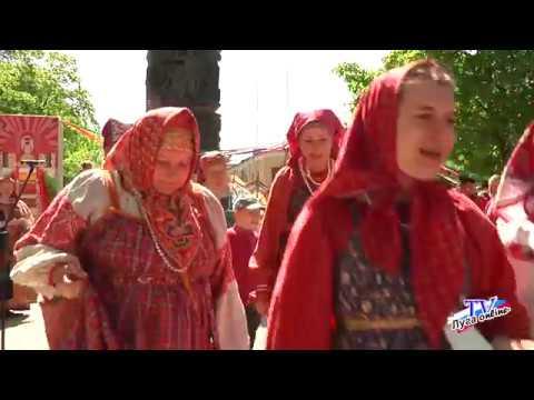 ЛУЖСКИЕ ЗОРИ 6 ой Межрегиональный фестиваль конкурс фольклора и ремесел