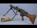 MG-42 Пила Гитлера.Историческое оружие.