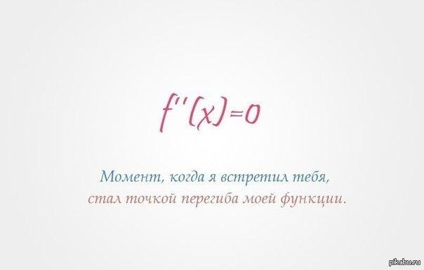 http://cs309724.vk.me/v309724506/b545/6Nbp1xneNuM.jpg