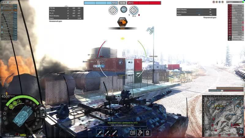 Armored Warfare v0.26.4876 21.09.2018 11_36_54
