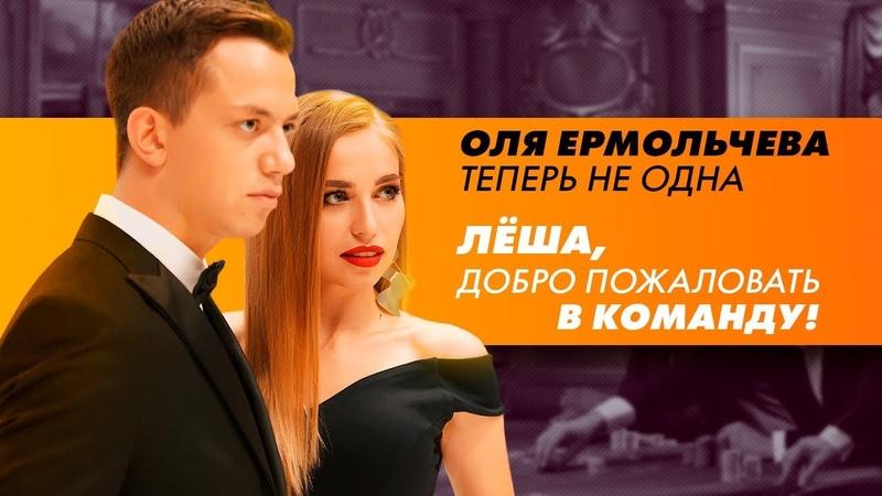 ♥️♣️ Мангустик приветствует Алексея Дурнева ♦️♠️