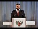 В Донецке прошла инаугурация Главы Донецкой Народной Республики Дениса Пушилина