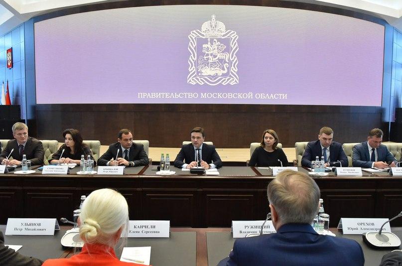 С активом Люберецкого района обсудили инициативу по созданию городского округа.