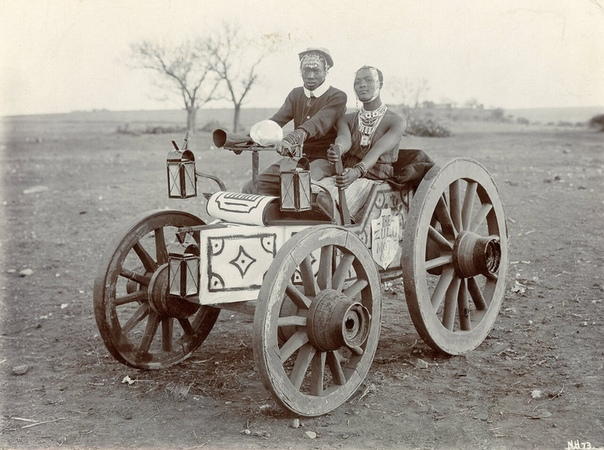 Зулусский автомобиль
