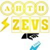 Анти-Зевс. О мошенниках. Отзывы,обсуждения и.т.д
