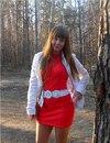 Катюша Краснова фото #49