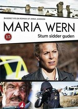 Мария Верн - Бог застыл в молчании (2010)