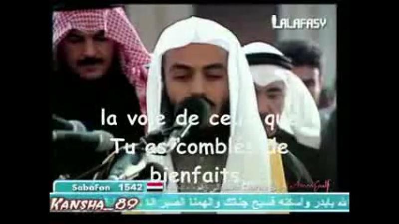 Мишари Рашид - Сура Аль-Джумуа | Собрание (1421 год)