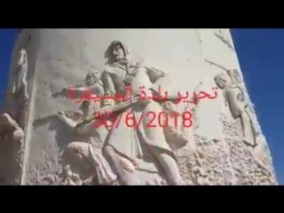 Али Таха в городе аль-Мусейфра после освобождения от террористов