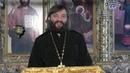 Воскресная беседа о исцелении слепца у Иерихона. 02.02.2019г.