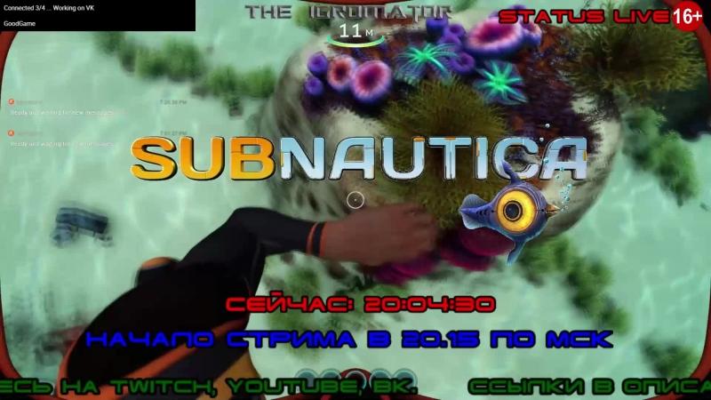 Subnautica - 14-ое погружение. Ищем лавовый биом.