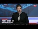 Савченко о проплаченных майданах и майданутых депутатах Рады.