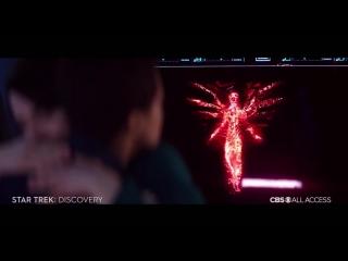 Star Trek: Discovery - Трейлер