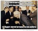 Артём Дорошенко фото #40