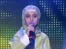 Дина Алиева Алхамдулиллагь