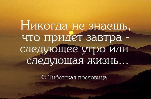Фото -54343520