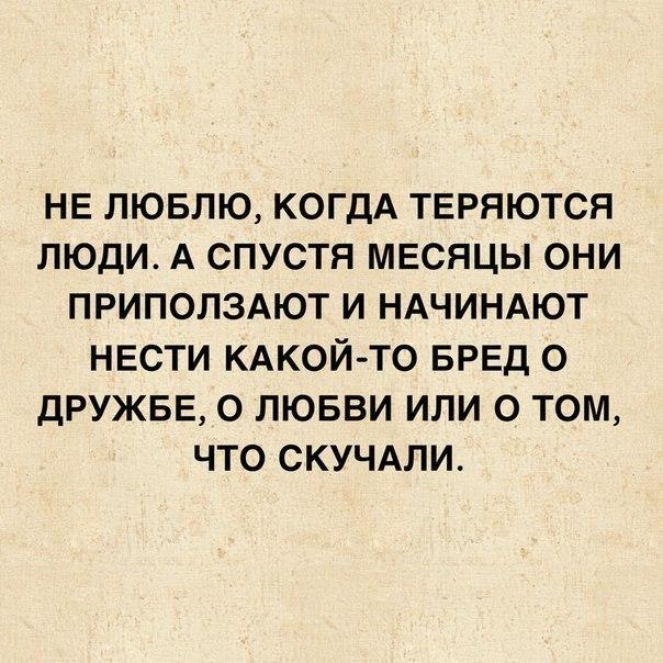 Фото №456257055 со страницы Артёма Мордовцева