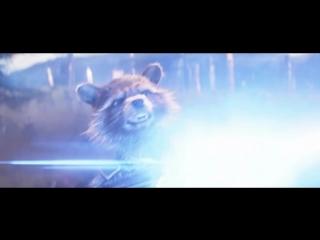Мстители: Война бесконечности.Предложение от Ракеты.Кэп знакомится с Грутом