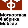 МФМ - Московская фабрика мебели