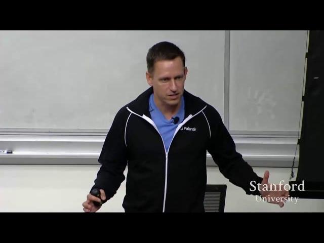 Лекция №5. Стратегия, монополия и конкуренция (Peter Thiel из PayPal)
