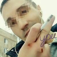Анкета Дэн Док