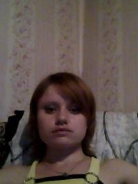 Оксана Растихина, 24 февраля 1987, Москва, id176397590