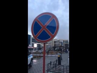 Нарушение ПДД полицией Усть-Каменогорск kz 0236 16