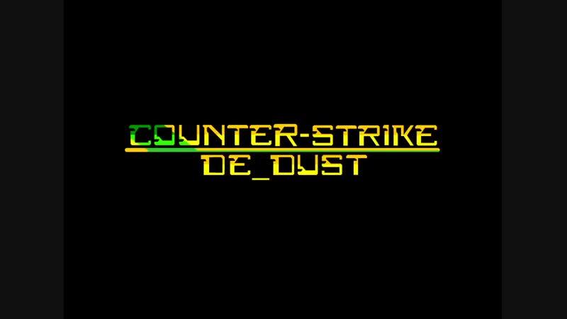Counter-Strike - DE dust