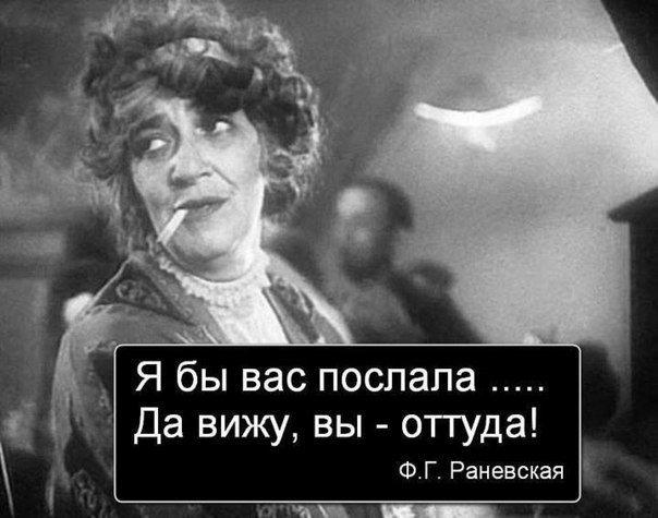 Из-за санкций правительство Медведва готово поднять налоги в России - Цензор.НЕТ 9816