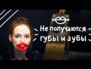 Как рисовать губы, чем отличаются женские и мужские губы, как рисовать зубы Vlada Paint