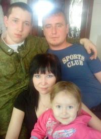 Виктория Дмитриева, 16 февраля 1990, Тюмень, id169334276