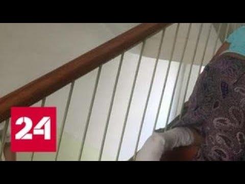 В мордовской больнице пенсионерка со сломанной ногой ползла по лестнице на коленях Россия 24